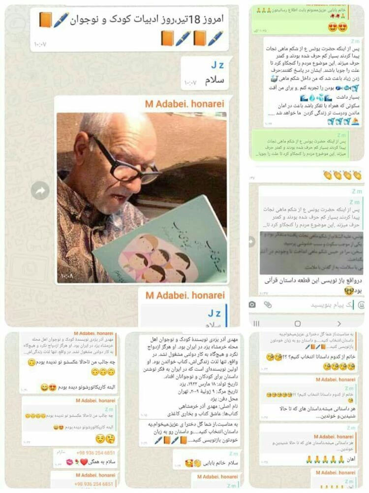 اخبار مراکز کانون پرورش فکری کودکان و نوجوانان استان زنجان مرکز ماهنشان