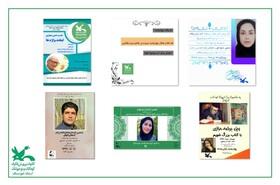 برنامههای مجازی کانون خوزستان ویژهی روز ملی ادبیات کودک و نوجوان
