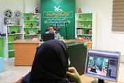 نخستین کارگاه برخط (مجازی) کانون مازندران برگزار شد
