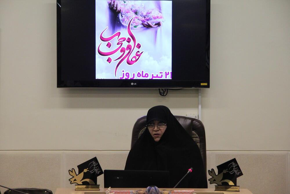 وبینار آموزشی حجاب و عفاف در کانون آذربایجانغربی برگزار شد