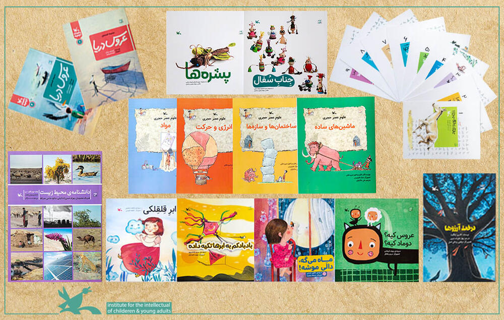 23 Kanoon New Books are Ready to be Published.