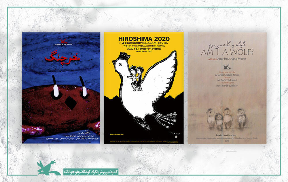 Two Kanoon Animations Presenting at Hiroshima Festival among 59 Films