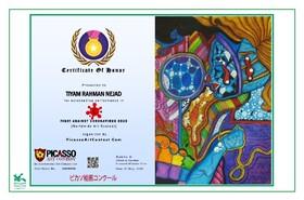 درخشش عضو کانون خوزستان در مسابقه بینالمللی نقاشی هندوستان
