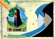 ویژه برنامههای عفاف و حجاب در مراکز کانون پرورش فکری استان بوشهر