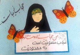 ویژه برنامههای عفاف و حجاب مراکز کانون خراسان جنوبی برگزار شد
