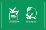 برگزاری پر شورنشست های مجازی انجمن های ادبی