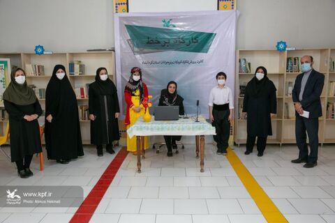 افتتاح کارگاههای آنلاین(برخط) کانون پرورش فکری استان کرمانشاه