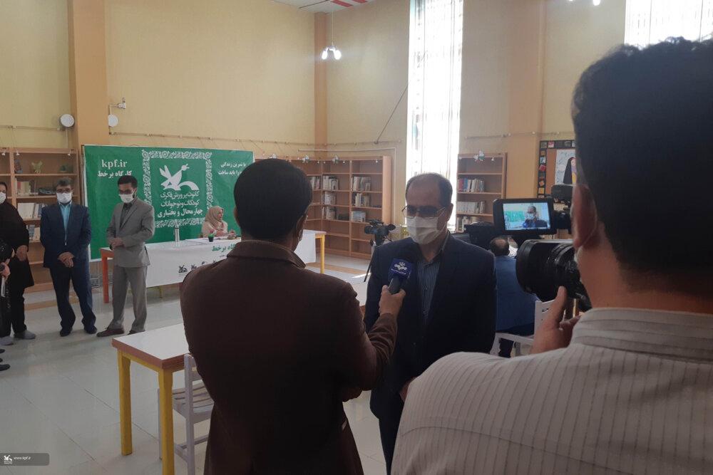 افتتاح کارگاههای برخط کانون پرورش فکری کودکان و نوجوانان چهارمحال و بختیاری