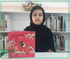 نوجوان خوزستانی برگزیده چهارمین دوره جام باشگاههای کتابخوانی کودک و نوجوان کشور شد