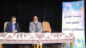 امضای تفاهم نامه همکاری میان کانون پرورش فکری کودکان و نوجوانان و شرکت ذوب آهن اصفهان