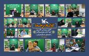 استقبال از کارگاههای مجازی کانون پرورش فکری مازندران در پیک کرونا