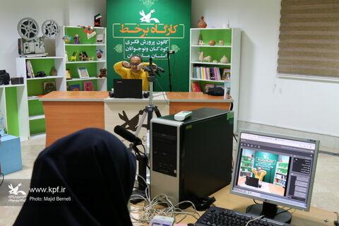 کارگاه های مجازی (برخط) کانون پرورش فکری کودکان و نوجوانان استان مازندران