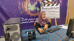 اولین کارگاه برخط کانون استان کردستان برگزار شد