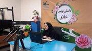 نخستین کارگاه برخط (مجازی) کانون استان مرکزی برگزارشد.