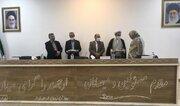 تقدیر از اعضای برگزیده کانون پرورش فکری آزادشهر در جلسه شورای اداری