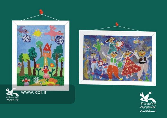 تقدیر از برگزیدگان مسابقه نقاشی بین المللی