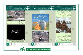 گرامیداشت هفته ملی استان اردبیل؛ ۱۳۹۹
