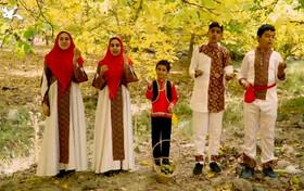 اجرای نماهنگ «گردوبازی» کار اعضای انجمن سرود کانون کرمان