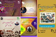 مرداد ماه داغ انجمنهای مجازی هنری، ادبی و قصهگویی کانون آذربایجان شرقی