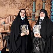 جشنواره میراث مادر برگزیدگانش را شناخت