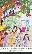 درخشش عضو فرهنگی هنری کانون استان اصفهان در مسابقات بینالمللی نقاشی ژاپن