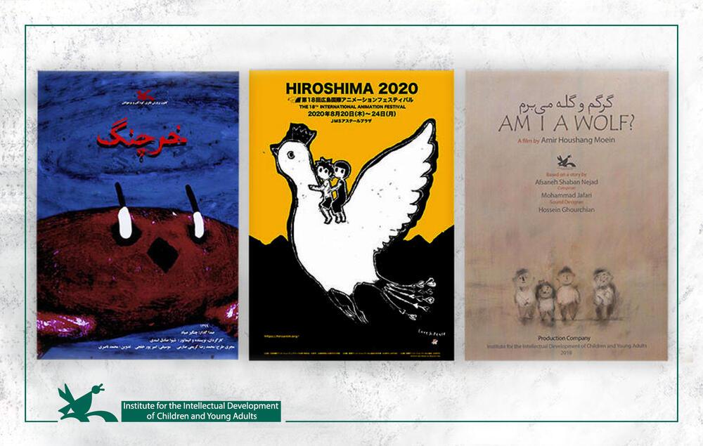 Kanoon Won Two Grand Prizes of Hiroshima Animation Festival