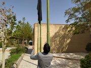 برافراشته شدن پرچم سیاه در مجتمع کانون سیستان و بلوچستان به یاد نوجوان شهید کربلا