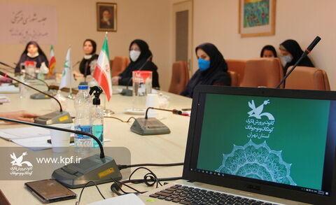 جلسه شورای فرهنگی کانون استان تهران