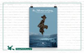 انیمیشن «ماهیگیر و بهار» ساختهی سیدحسن سلطانی از تولیدات کانون