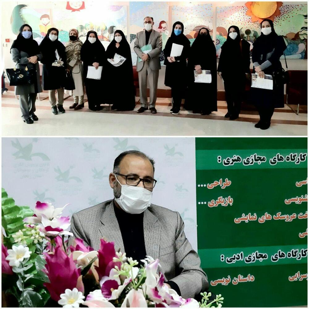 اجرای 62 برنامه آموزشی فرهنگی ، هنری و ادبی برای پیشرانی کانون استان در فضای مجازی و کارگاه های حضوری: