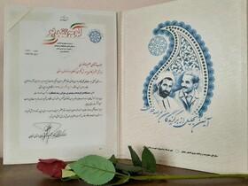 قاب ماندگار برگزیدگان جشنواره شهید رجایی با حضور حقیقی استاندار زنجان