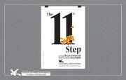 """The 11th Step"" an animation by ""Maryam Kashkouli Nia"""