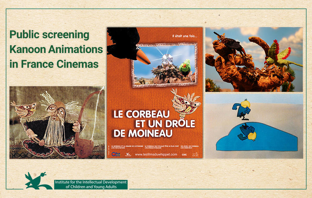 Public screening  Kanoon Animations in France Cinemas