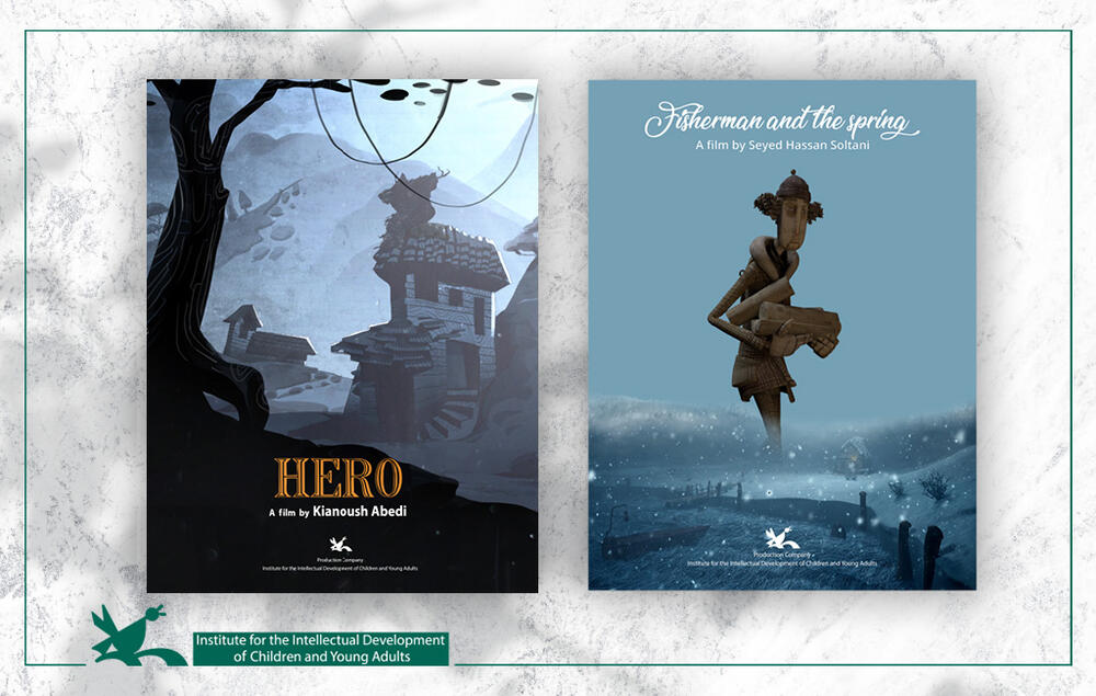 Two Kanoon Animations Found their Path to Golden Kuker Animation Festival, Bulgaria