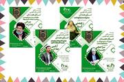 پرکارترین روزهای انجمن قصهگویی استان همدان