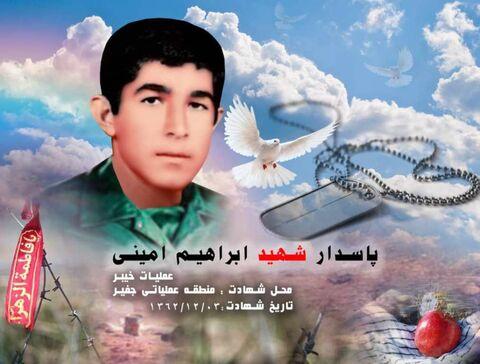 شهدای خانوادههای ایثارگر کانون فارس