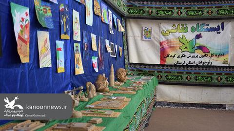 کانون لرستان درنمایشگاه بزرگ دفاع مقدس خرم آباد