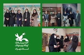 بازدید مدیرکل کانون استان تهران از مراکز دماوند، نجوم، پردیس، بومهن