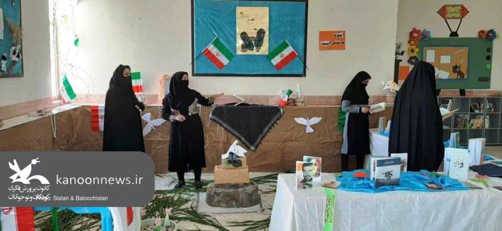 برپایی نمایشگاه لالههای سرخ در مرکز فرهنگیهنری نیمروز(سیستان و بلوچستان)