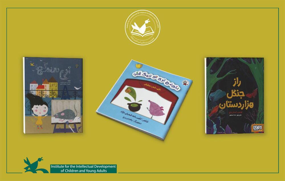 Which Books Won Kanoon Silver Bird?