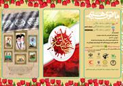 برگزاری مسابقه قصه گویی، عکاسی و نقاشی