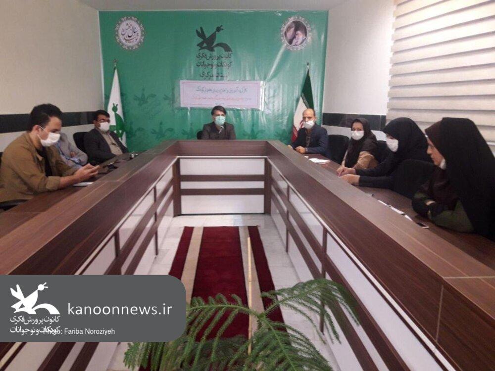 برگزاری اولین کارگروه آموزش و اطلاع رسانی حقوق کودک