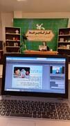 برگزاری نخستین نشست انجمن هنرهای نمایشی در پاییز