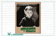 هفتهی ملی کودک در سمنان بهصورت مجازی برگزار میشود