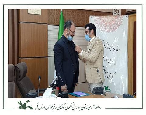انتصاب مدیر کل کانون استان قم