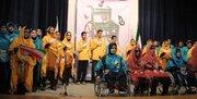 اجرای مهرواره نیلوفرانه در هفته ملی کودک