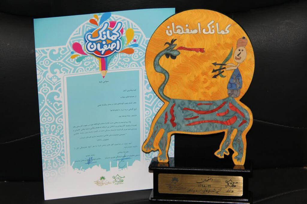 درخشش دختر ارومیهای در نخستین جشنواره ملی کمانک