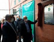 نگارخانه آفرینش کانون در گیلان افتتاح شد