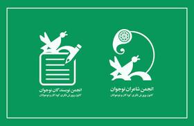 برگزاری هشتمین انجمن شعر آفرینش کانون استان تهران