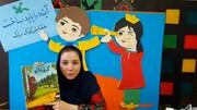 تولید قصههای صوتی برای کودکان با نیازهای ویژه  در کانون البرز